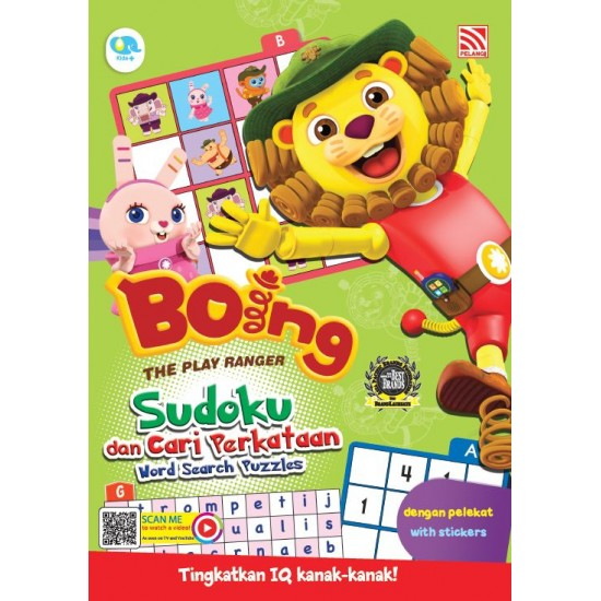 Boing The Play Ranger - Sudoku&Word Search Puzzles