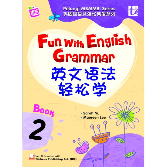 Fun with English Grammar 2020 Book 2