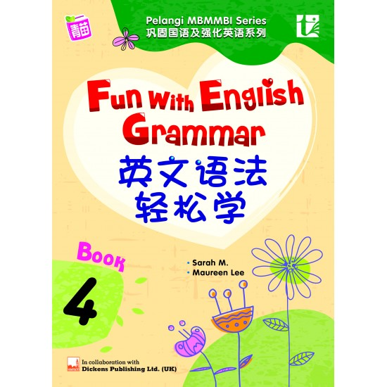Fun with English Grammar 2020 Book 4