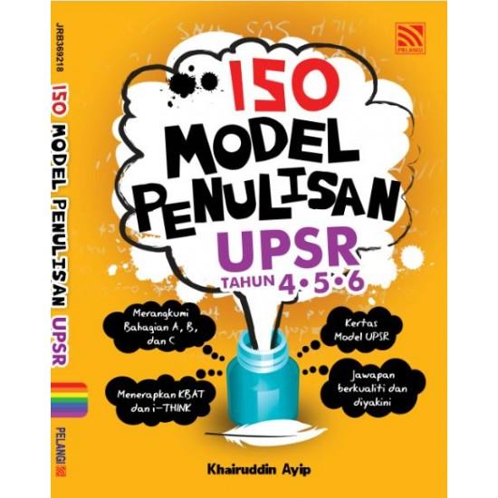 150 Model Penulisan UPSR 2018 Bahasa Melayu