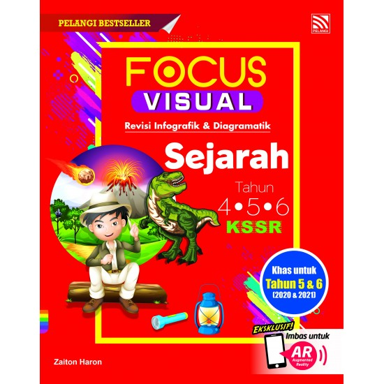Focus Visual KSSR Sejarah