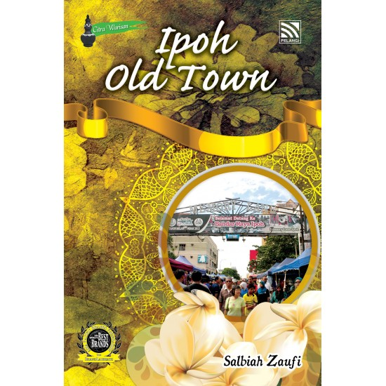Ipoh Old Town (e-Book)