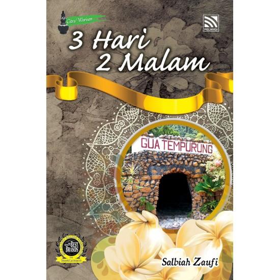 Citra Warisan Perak- 3 Hari 2 Malam Gua Tempurung (e-Book)