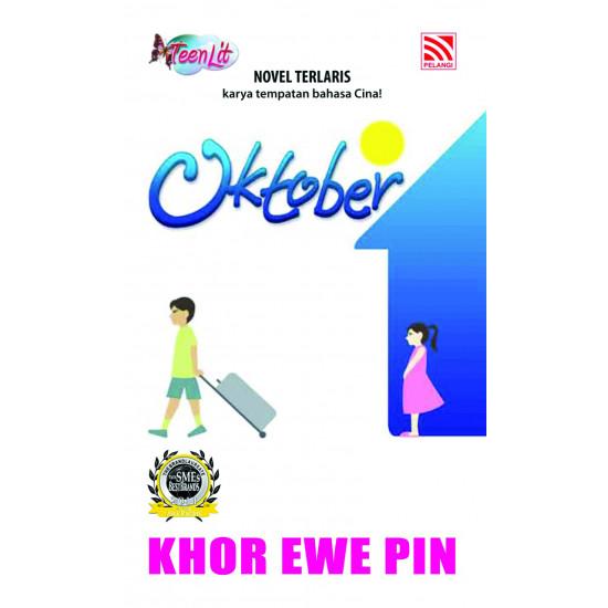 Oktober (e-Book)