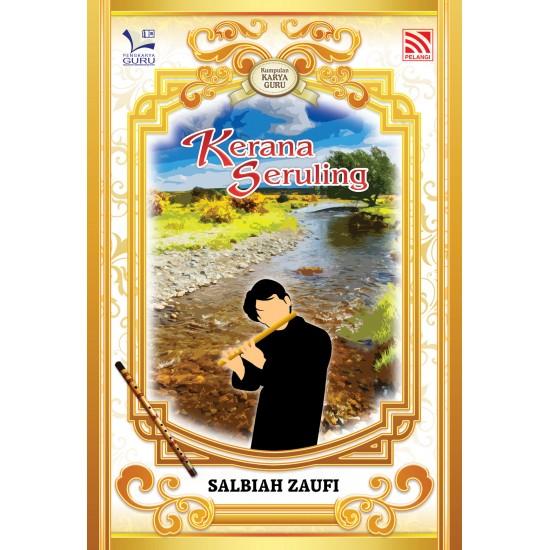 Kerana Seruling (e-Book)