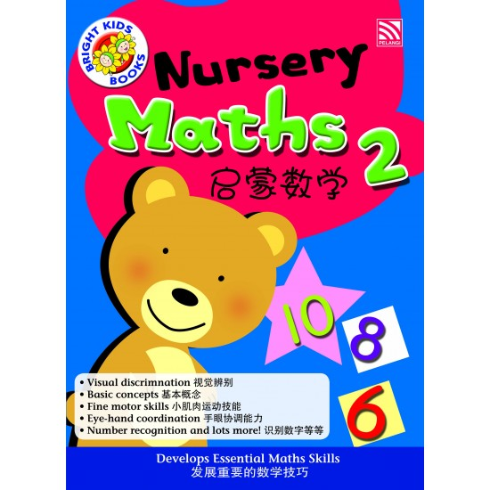 Bright Kids - Nursery Maths 2 (BI-BC)