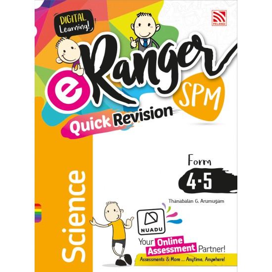 e-Ranger SPM 2018 Science
