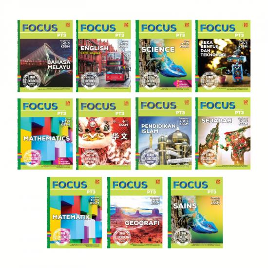 Focus PT3 2020