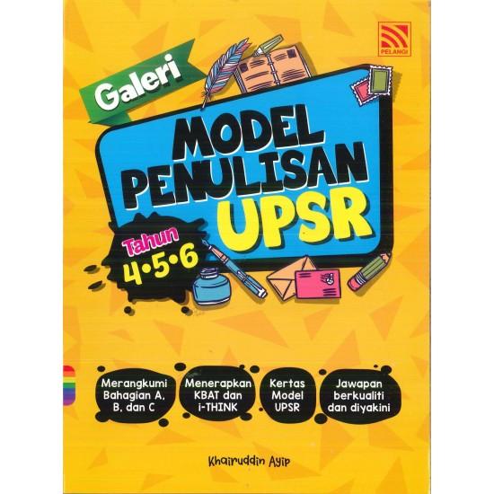 Galeri (2020) Model Penulisan UPSR