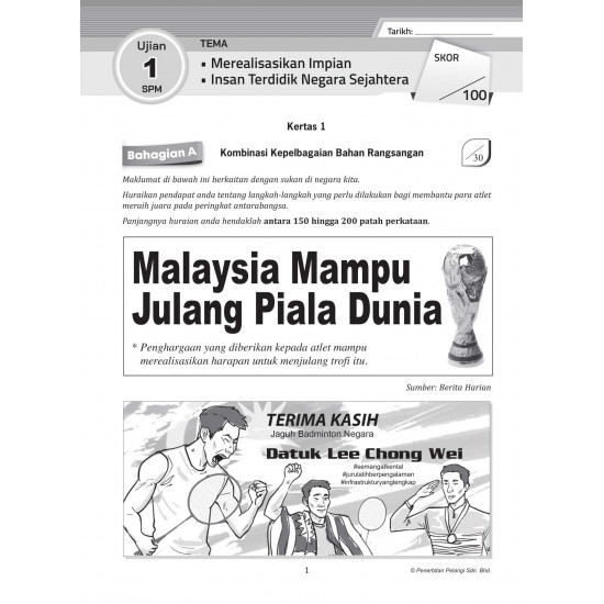 Get Ready SPM 2022 Tingkatan 4 Bahasa Melayu