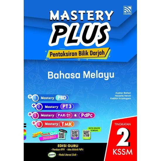 Mastery Plus KSSM Bahasa Melayu Tg 2
