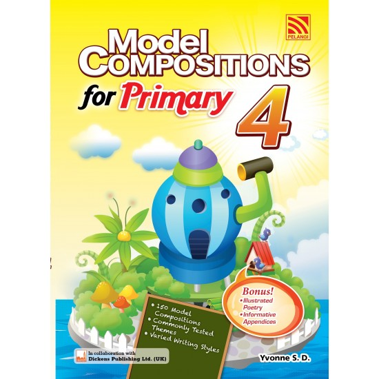 Model Compositions Series (Primary 4) (e-Book)