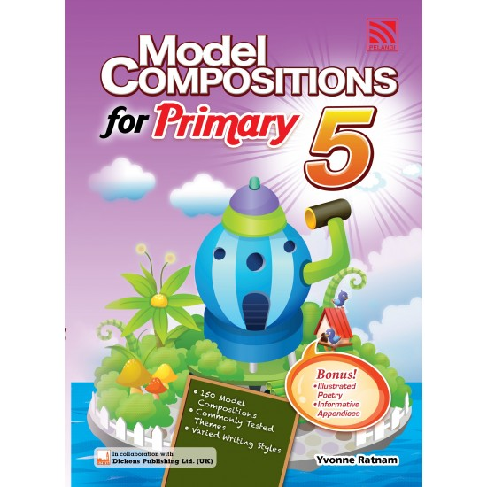 Model Compositions Series (Primary 5) (e-Book)