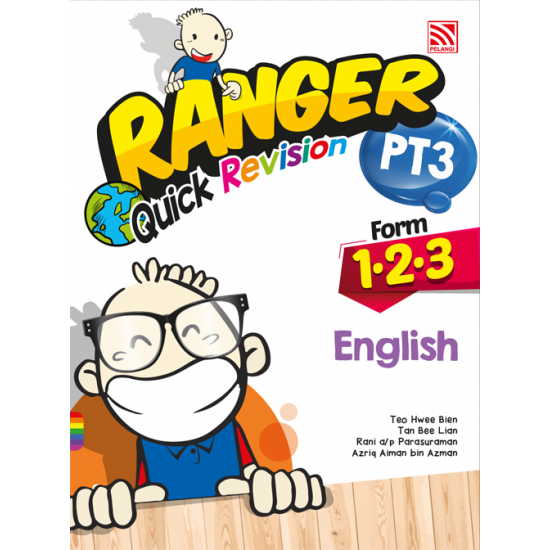 RANGER PT3 2020 ENGLISH