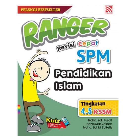 Ranger Revisi Cepat SPM 2022 Pendidikan Islam