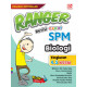 Ranger Revisi Cepat SPM 2022 Biologi