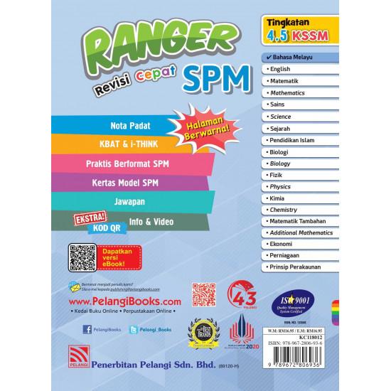 Ranger Revisi Cepat SPM 2022 Bahasa Melayu
