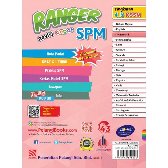 Ranger Revisi Cepat SPM 2022 Matematik