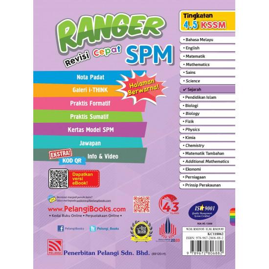 Ranger Revisi Cepat SPM 2022 Sejarah