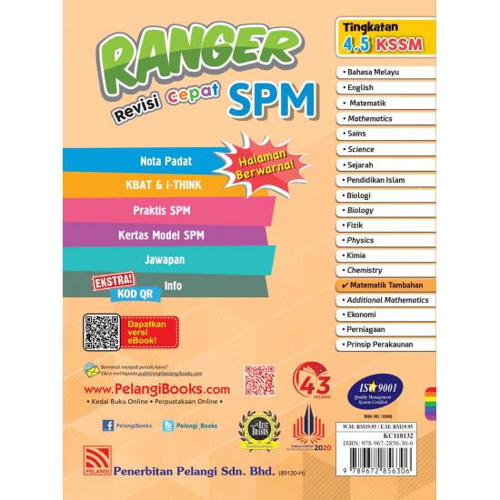 Ranger Revisi Cepat SPM 2022 Matematik Tambahan