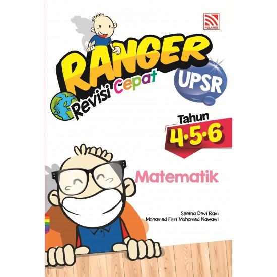 Ranger UPSR Matematik