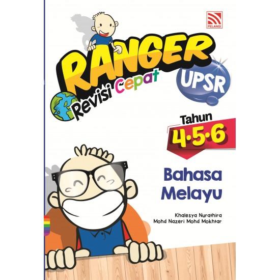 Ranger UPSR Bahasa Melayu