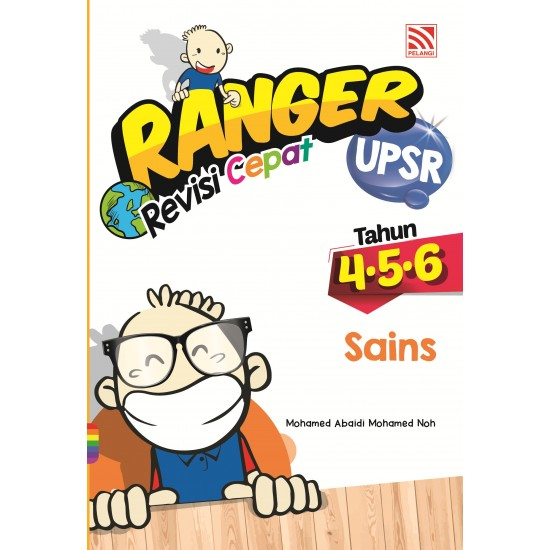 Ranger UPSR Sains