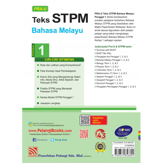 Pra-U STPM 2022 Bahasa Melayu Penggal 1