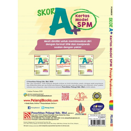 Skor A+ Kertas Model SPM Prinsip Perakaunan