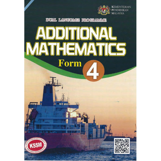 Textbook Add Maths Form 4 (DLP)