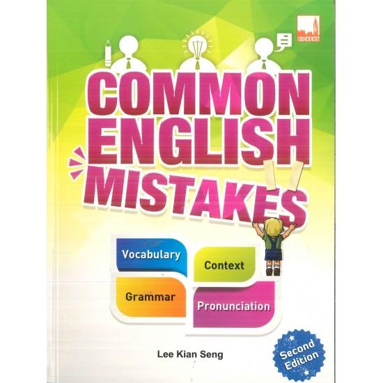 Common English Mistake (e-Book)