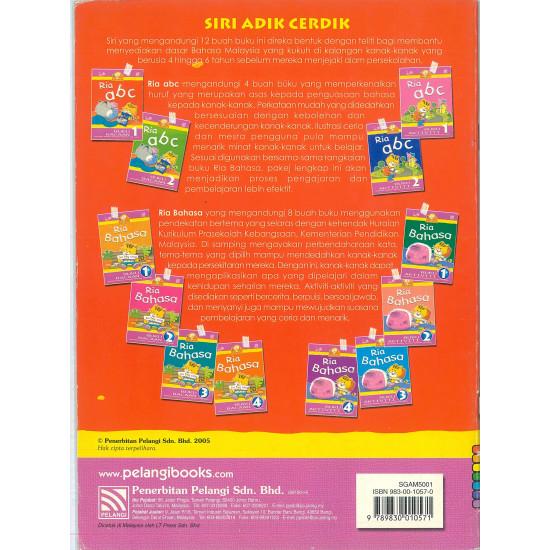 Adik Cerdik - Ria abc Buku Bacaan 1