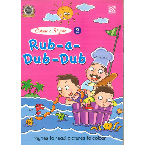 Colour-a-Rhyme 2- Rub- a- Dub- Dub