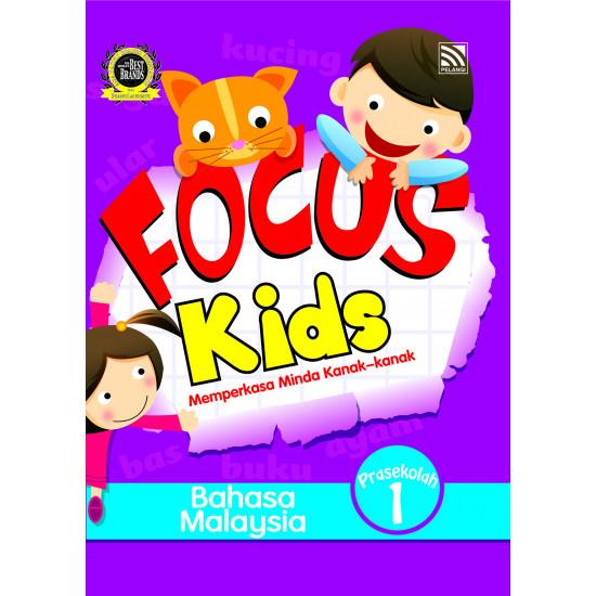 Focus Kids K1 Bahasa Malaysia 1