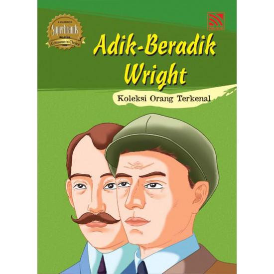 Adik-Beradik Wright (e-Book)