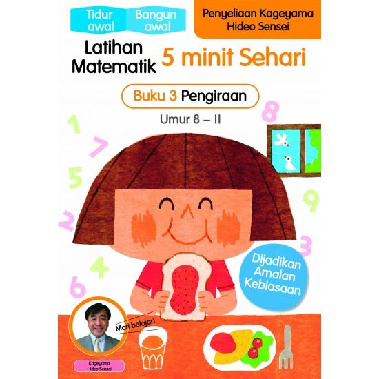 Latihan Matematik 5 Minit Sehari Buku 3 Pengiraan
