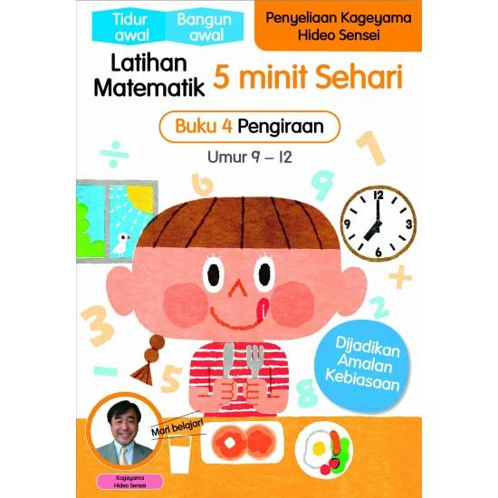 Latihan Matematik 5 Minit Sehari Buku 4 Pengiraan
