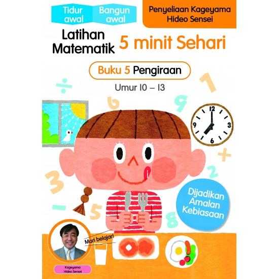 Latihan Matematik 5 Minit Sehari Buku 5 Pengiraan