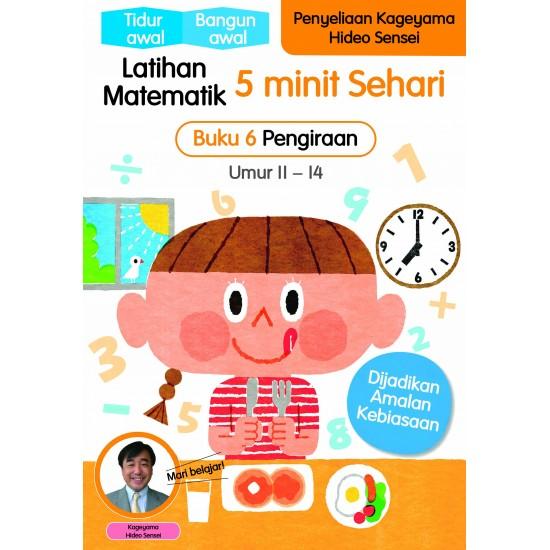 Latihan Matematik 5 Minit Sehari Buku 6 Pengiraan