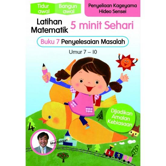 Latihan Matematik 5 Minit Sehari Buku 7 Penyelesaian Masalah