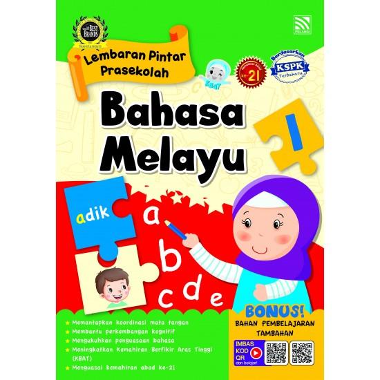 Lembaran Pintar Prasekolah Bahasa Melayu 1