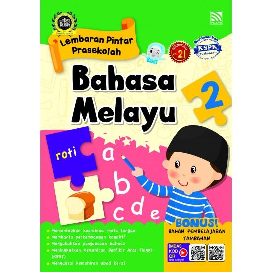 Lembaran Pintar Prasekolah Bahasa Melayu 2