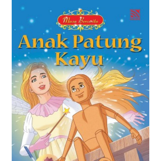 Anak Patung Kayu (e-Book)