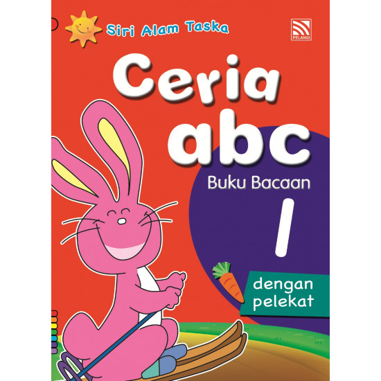 Children Activity Book Set 1 (10 in 1)