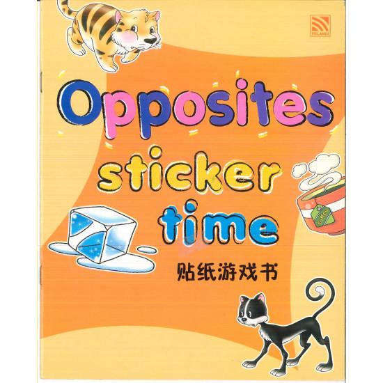 Children Activity Book Set 10 (10 in 1)