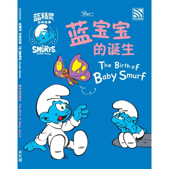 The Smurfs Classic Stories (BC-BI)