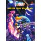 Buku Cerita Bahasa Melayu Set 2 (10 in 1)