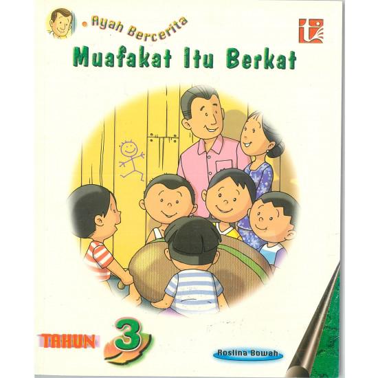 三年级国文和英文故事书 (7 in 1)