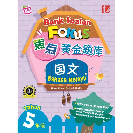 Bank Soalan FOKUS Bahasa Melayu Tahun 5