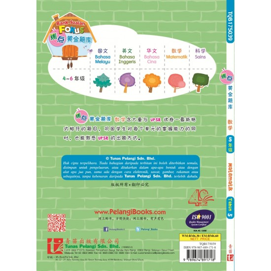 Bank Soalan FOKUS UPSR 2019 Matematik Thn 5